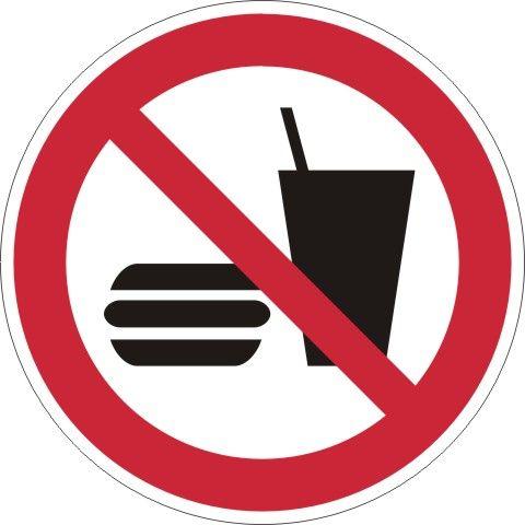 4220 Essen und Trinken verboten